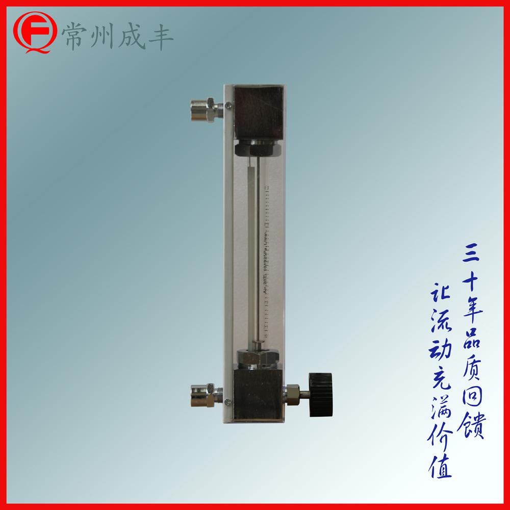 成�S�x表氮�饬髁坑� 面板式安�b ��塔接�^乳�z管�B接方便LZB-10