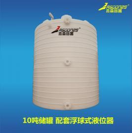 10吨装废水桶 过滤处理水塔 10吨塑料水箱