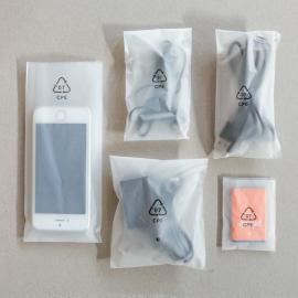 CPE磨纱柔软袋,CPE自粘袋,CPE胶袋表面光滑生产企业