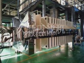 板框压滤机-压滤机-不锈钢化工废水压滤机-印染废水