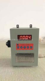 封闭煤场粉尘浓度监测系统