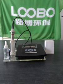 高精度溶解氧DO仪锅炉水自来水LB-DO80中文台式溶解氧仪