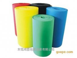 EVA卷料,10-100mmEVA片材,彩色EVA生产分切厂