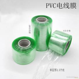 PE缠绕膜,PVC电线膜,环保电线膜优质吹膜厂