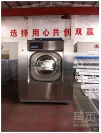 洗衣房设备全自动洗脱机70kg工业洗衣机 酒店宾馆床单清洗