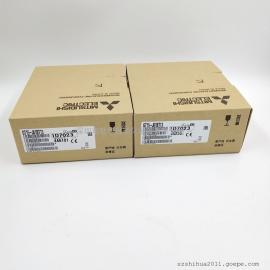 三菱触摸屏网络通讯模块GT15-J61BT13日本原装进口