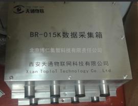 TX-3挡煤墙温度数据采集箱