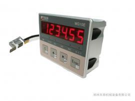 MG10E磁性位移测量仪 MG10E一体式磁栅数显表 RS485通讯接口可选