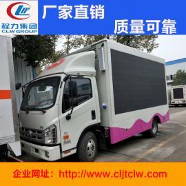 福田中型广告宣传车 多功能全彩屏流动广告车