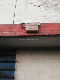 煤场安全监测明火煤监测系统