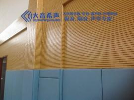 学校槽木吸音板 体育馆会议室吸音板 木质吸音板现货