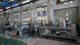 贝尔机械--PP,PE片材挤出生产线
