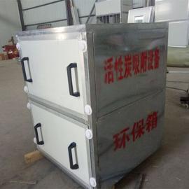 博远生产活性炭废气处理装置 活性炭废气吸附设备 活性炭除臭箱