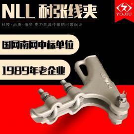 �X合金耐����ANLL-2 �^���