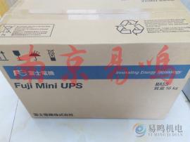 日本FUJI富士UPS电源M-UPS030AD1B-UC