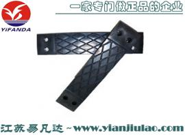 船用绳梯橡胶踏板、船舶登乘软梯替换橡胶板