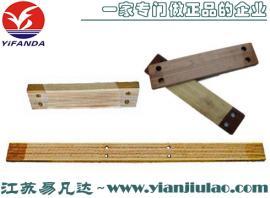 船舶木梯子替换板、船用引水员软梯木制踏板、登乘梯长短木踏板