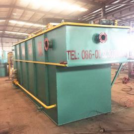 溶气气浮机 洗车厂 汽车维修厂污水处理设备气浮设备