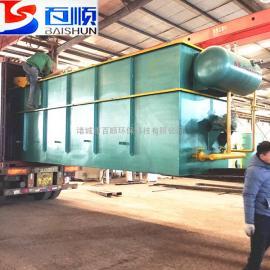 BS-5碳钢防腐溶气气浮机 洗塑料污水处理设备