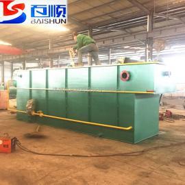 BS-5百顺牌豆腐废水处理碳钢防腐溶气型气浮机