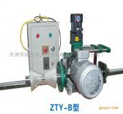 工程机械移动式镗孔机 移动式镗孔机型号