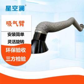 焊烟净化器配件万向柔性吸气臂焊烟净化器吸气臂工业吸尘通风管