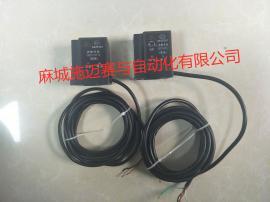(暗动)24VDC光电开关GDJ10-DT1Z