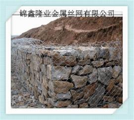 石笼网 铅丝石笼网 镀锌石笼网 锌铝合金石笼网