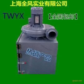 砂轮抛光集尘机 TWYX柜式工业吸尘器 5.5kw工业集尘器