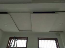 教学楼专供吊顶吸音板防火阻燃 屹晟建材吸声隔声板