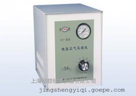 KY-III型微型空气压缩机 静音无油
