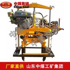 YD-22型液压捣固机,液压捣固机畅销