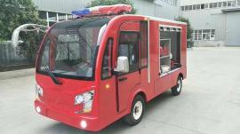 社区消防车迎来小萝莉:小型电动消防车