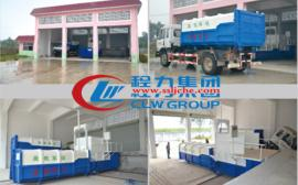 8-12吨水平直压分体式垃圾压缩中转站设备