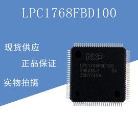 LPC1768FBD100 LQFP100 ARM微控制器 - MCU 全新原装现货