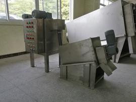 污泥脱水机 污泥压滤机 污坭处理设备 叠螺式污泥脱水机