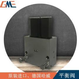 铝厂专用哈威LHK22G-21-180/180平衡阀