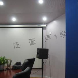 专业定制设计视听室 佛吉亚汽车实验中心视听室工程