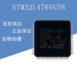 STM32L476VGT6 LQFP100 ST单片机IC芯片 意法半导体MCU 集成电路