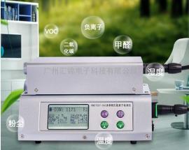 ONETEST502多合一负离子检测仪 空气质量监测甲醛VOC二氧化粉尘