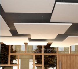 写字楼专用岩棉玻纤板吸音天花吊顶 屹晟建材