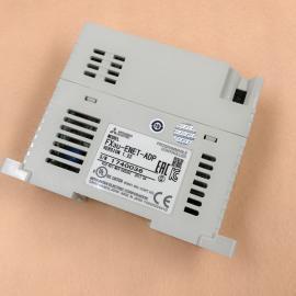三菱PLC以太网模块FX3U-ENET-ADP原装进口网络模组