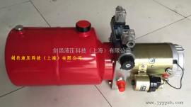 剑邑YBZ5-F系列电动升降叉车液压系统动力单元 升降平台液压系统