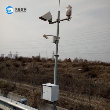 天星智联TS-VRE智能交通在线监测气象能见度监测仪