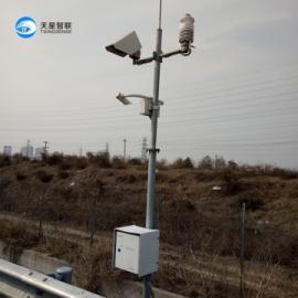TS-VRE交通气象能见度监测站智慧交通能见度监测仪