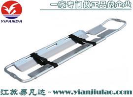 YJK-A-4铝合金铲式担架