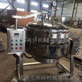 高温高压蒸煮锅-高压蒸煮锅设备