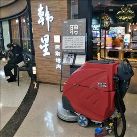 餐厅保洁用手推式洗地机 电动拖地车