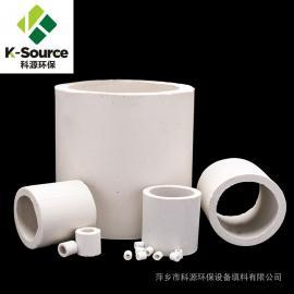 科源�h保 供��25mm 陶瓷拉西�h 可加工定制