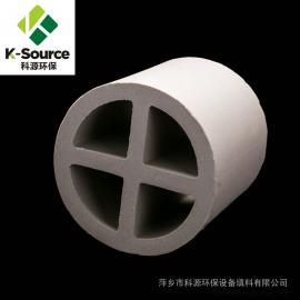 科源环保 供应陶瓷十字环填料 可加工定制